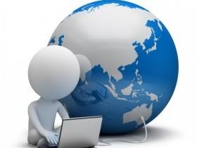 Информация о законодательстве в области охраны окружающей среды и экологической безопасности